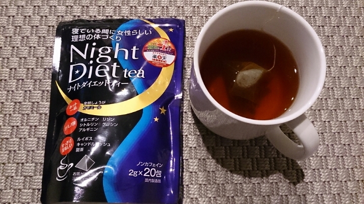 trà giảm cân của nhật